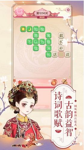 美艳嫔妃传游戏