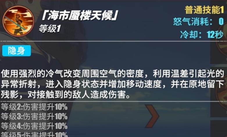 航海王热血航线奈美最强连招推荐 奈美连招怎么使用