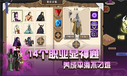 卡牌嘻游中文版