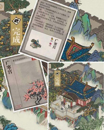 江南百景图全部闲人住宅一览