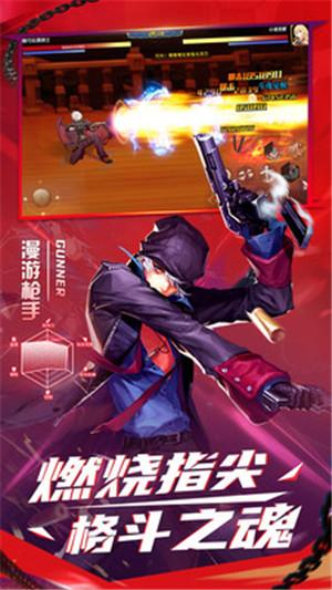 《神陵武装手游专业手机app开发公司》