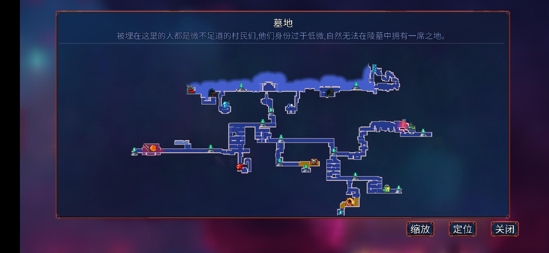 重生细胞山洞钥匙获取攻略 山洞钥匙怎么获得