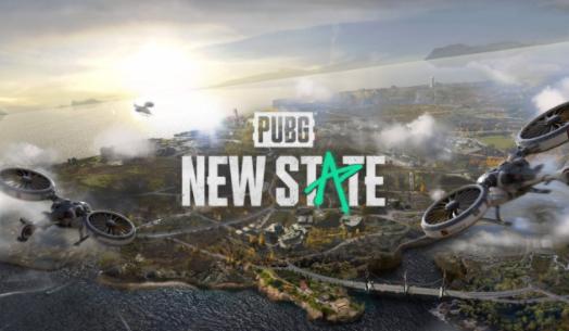 绝地求生PUBG NEW STATE国服什么时候上线