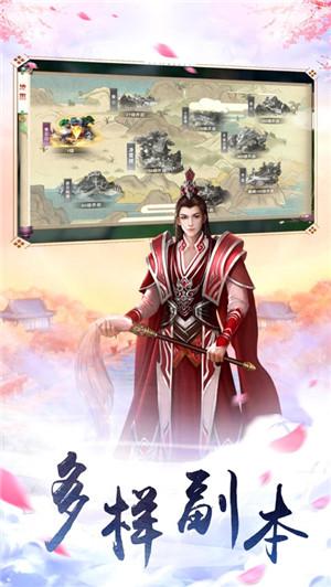 仙灵剑游戏app免费开发