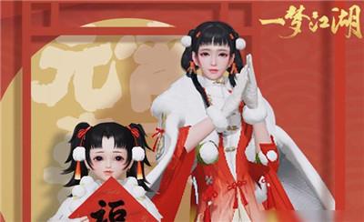 一梦江湖2021闹元宵元夕雅谜元宵配方及增加好感度合集