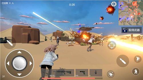 《少女战地安卓版团购系统app开发》