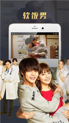 巴巴电影网app开发机制