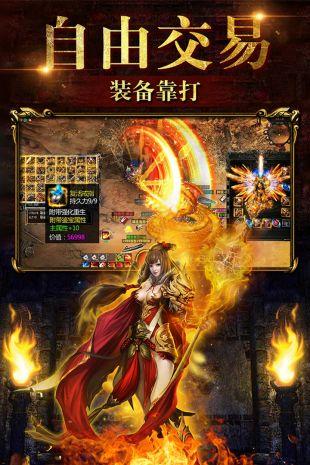 火龙战神复古1.85