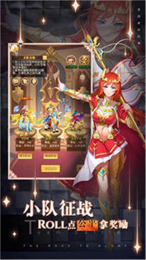 苍之女武神1.0.24o2o手机app开发
