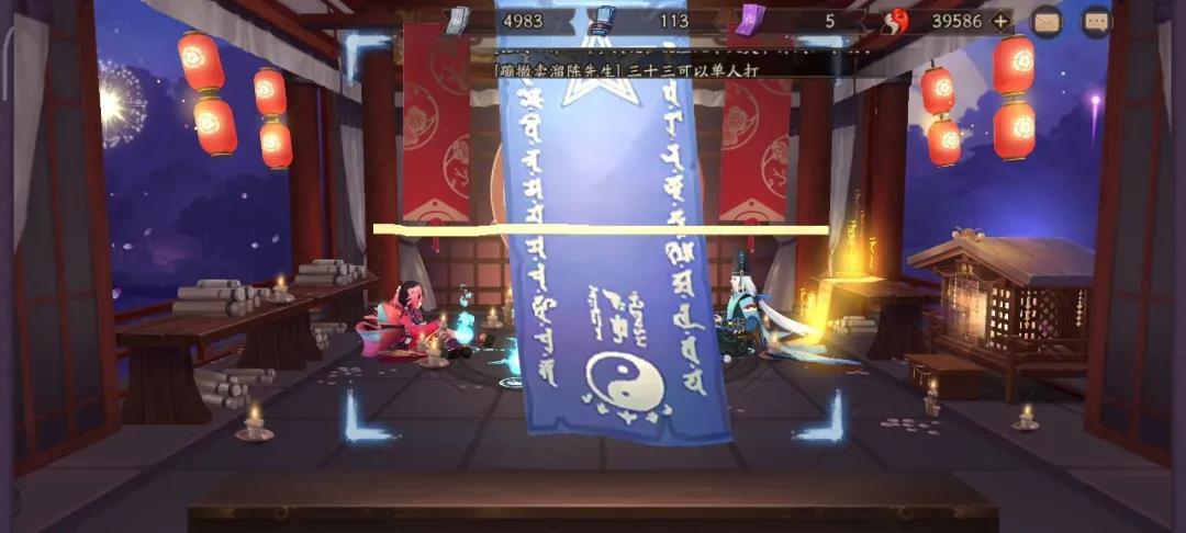 阴阳师2021年3月神秘图案及画法分享