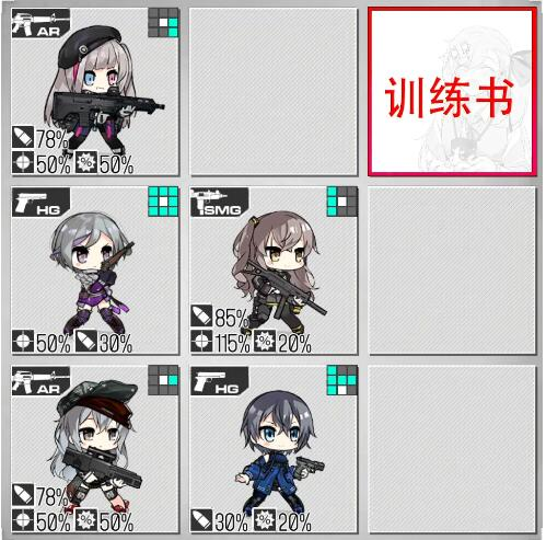 少女前线3月1日-3月7日最新铁血融合演习阵容搭配攻略