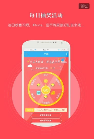 """5游戏平台北京app开发"""""""