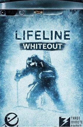 生命线冰天穴地