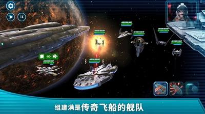 星球大战银河英雄传最新版