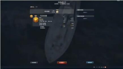 战争雷霆通行证任务快速完成攻略