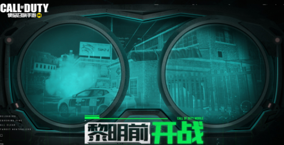 使命召唤手游S3赛季新武器及新终极技能一览