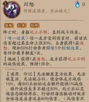 阴阳师2021sp骁浪荒川之主斗技攻略