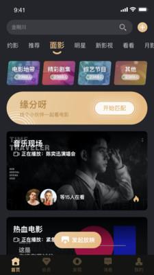 《约影开发移动app》
