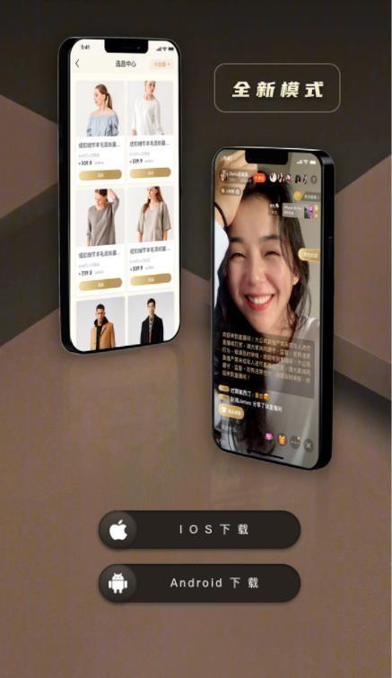 大公鸡短视频app商城开发