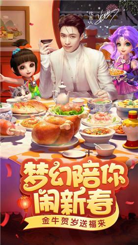梦幻西游1.310.0