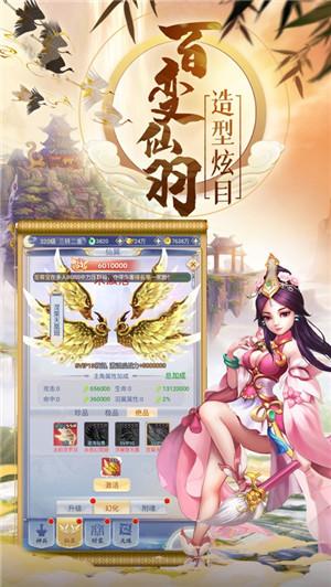 九仙剑尊app商城开发报价
