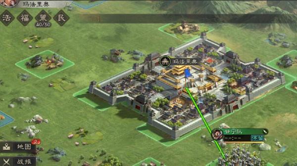 三国志战略版竖屏设置方法介绍