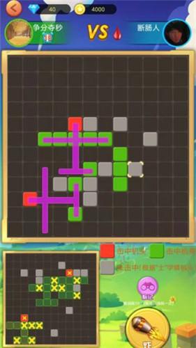 方块炸飞机app什么开发