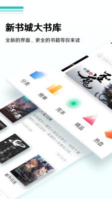 和尚小说怎么样开发app