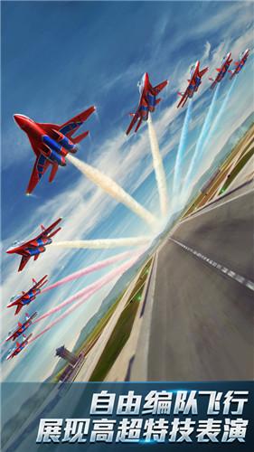 现代空战3D5.4版本咨询app开发