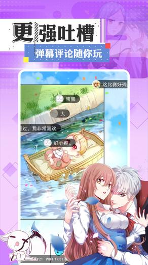 """3漫画餐饮app定制开发"""""""