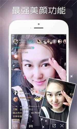 七叶直播app服务开发