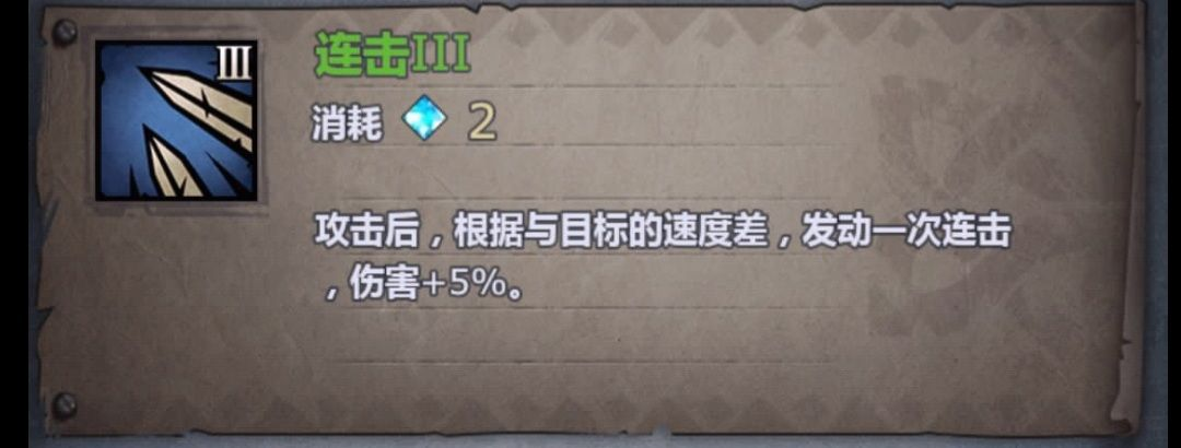 诸神皇冠移形幻影刺客玩法攻略