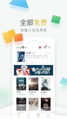 青T小说开发app成本