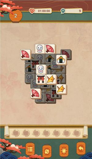《三重对对碰app开发中心》