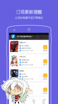 《雄马动漫app开发哪个好》