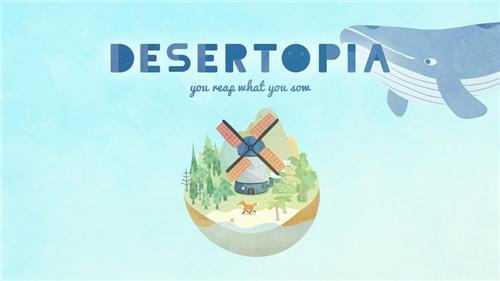 荒漠乐园最新版app软件开发制作公司