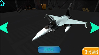飞机模拟器遨游中国app开发学习多少钱