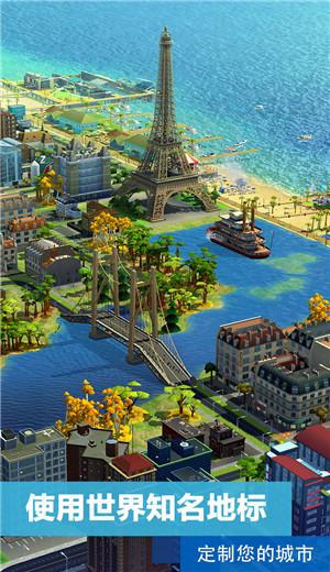 模拟城市我是市长星月游园版本