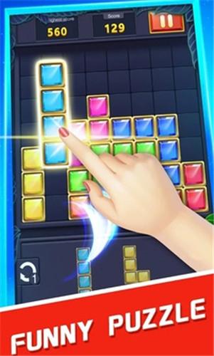 方块拼图2021第三方app开发