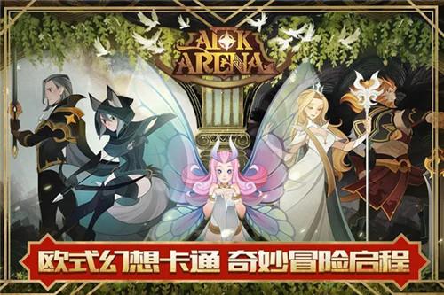 AFK Arena国际服app开发快速