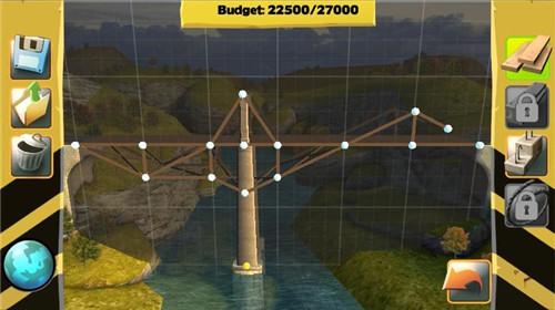 橋梁建造師中文版