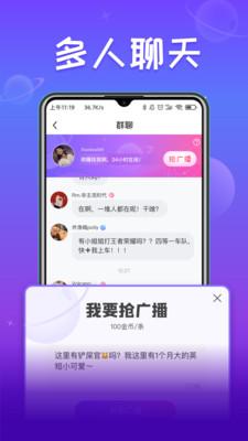 《小淘星球app外包公司》
