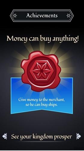 王座人类统治长沙app开发公司