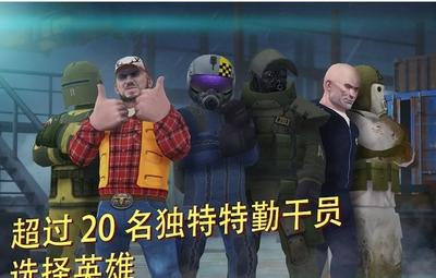 战术冷却2021版