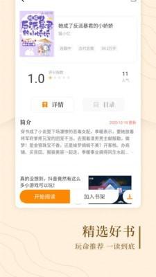 怪汉网豆浆网开发一款app需要多少钱