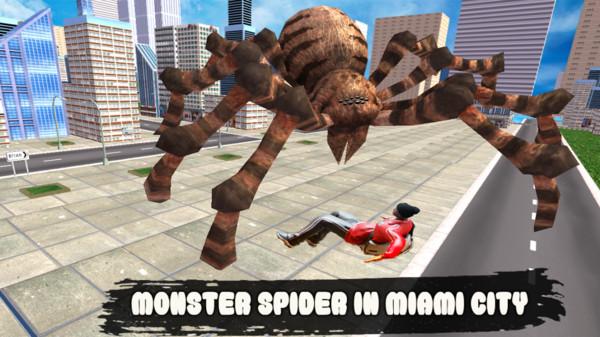 蜘蛛城之战2021