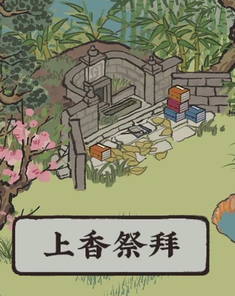 江南百景图清明节闲人小鬼头兑换码分享