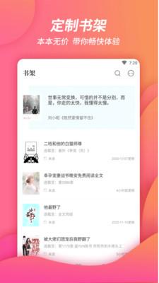 《万卷书城一个app开发费用》