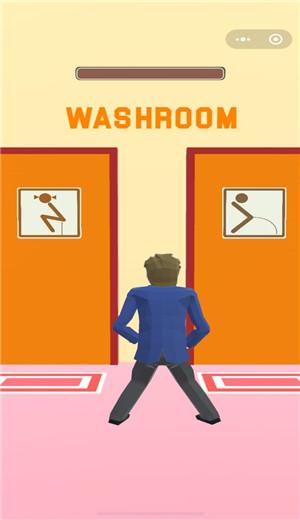 别上错厕所