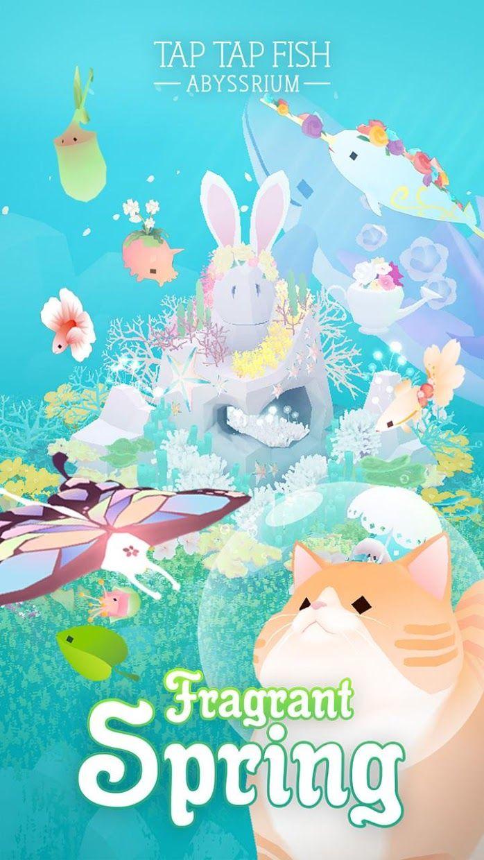 深海水族馆游戏